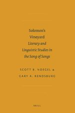 Cover Solomon's Vineyard