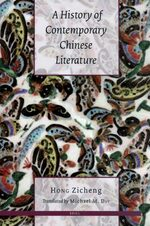 Cover A History of Contemporary Chinese Literature