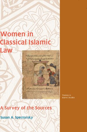 Cover Women in Classical Islamic Law