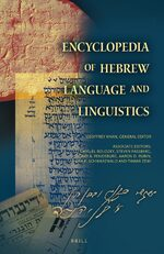 Cover Encyclopedia of Hebrew Language and Linguistics (4 vols.)