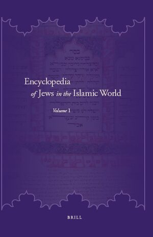 Cover Encyclopedia of Jews in the Islamic World (5 vols.)