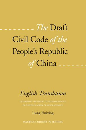 Cover The Draft Civil Code of the People's Republic of China