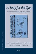 Cover A Soup for the Qan: Chinese Dietary Medicine of the Mongol Era As Seen in Hu Sihui's <i>Yinshan Zhengyao</i>
