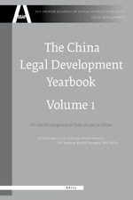 The China Legal Development Yearbook, Volume 1
