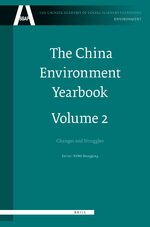 Cover The China Economy Yearbook, Volume 2