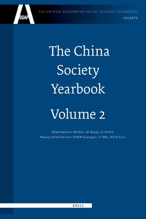 Cover The China Society Yearbook, Volume 2