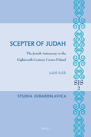 Scepter of Judah