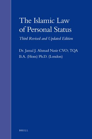 Cover The Islamic Law of Personal Status