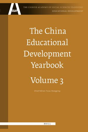 Cover The China Educational Development Yearbook, Volume 3