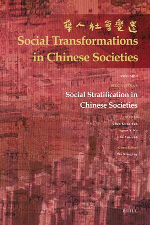 Cover Social Stratification in Chinese Societies