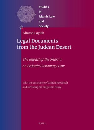 Cover Legal Documents from the Judean Desert