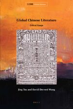 Cover Global Chinese Literature