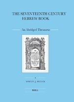 Cover The Seventeenth Century Hebrew Book (2 vols.)