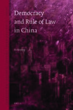 Cover Democracy and the Rule of Law in China