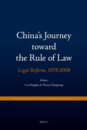 Cover China's Journey toward the Rule of Law