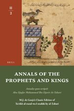 Annals of the Prophets and Kings II-2