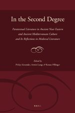 Cover In the Second Degree