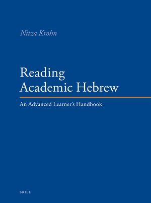Cover Reading Academic Hebrew