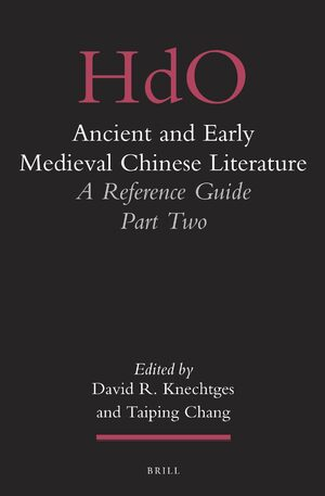 Cover Ancient and Early Medieval Chinese Literature (vol. 2)