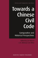 Cover Towards a Chinese Civil Code