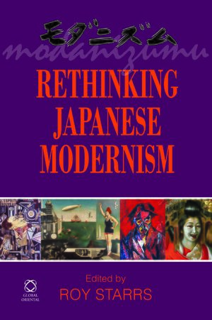 Cover Rethinking Japanese Modernism