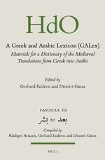 Cover A Greek and Arabic Lexicon (GALex)