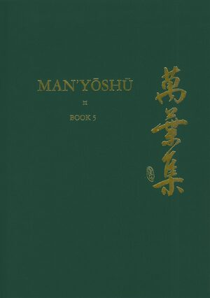 Cover Man'yōshū (Book 5)