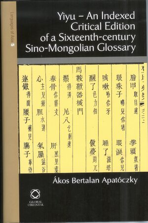 Cover Yiyu - An Indexed Critical Edition of a Sixteenth Century Sino-Mongolian Glossary
