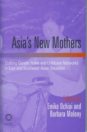 Asia's New Mothers