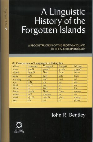 Cover A Linguistic History of the Forgotten Islands