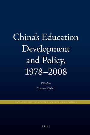 Cover China's Education Development and Policy, 1978-2008