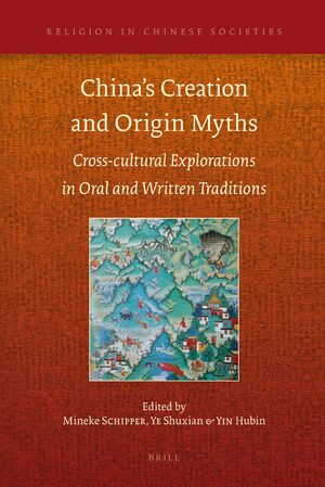 Cover China's Creation and Origin Myths
