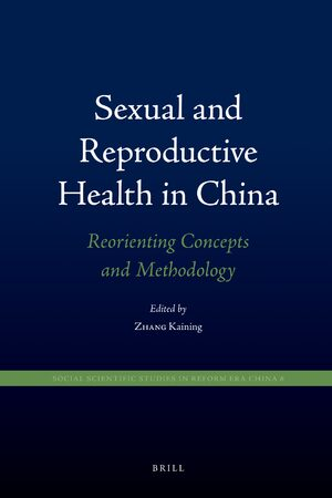 Cover Sexual and Reproductive Health in China