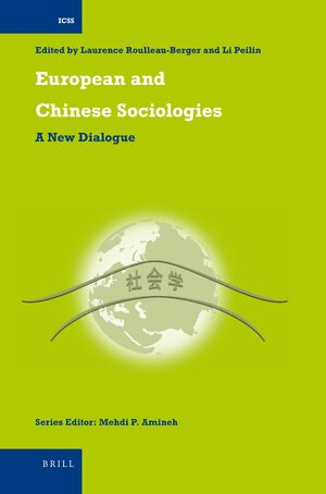 Cover European and Chinese Sociologies