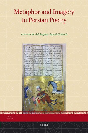 Cover Metaphor and Imagery in Persian Poetry