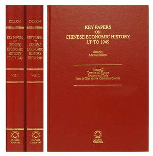 Cover Chinese Economic History up to 1949 (2 vols)