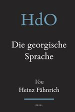 Cover Die georgische Sprache