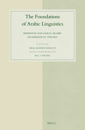 Cover The Foundations of Arabic Linguistics