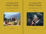 Cover Languages of the Greater Himalayan Region, Volume 6: A Grammar of the Thangmi Language