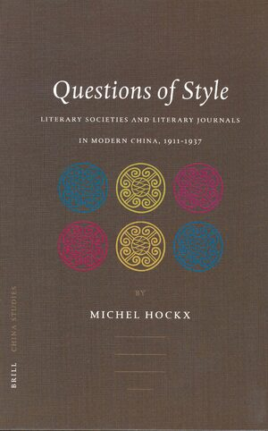 Cover Questions of Style