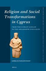 Cover Religion and Social Transformations in Cyprus
