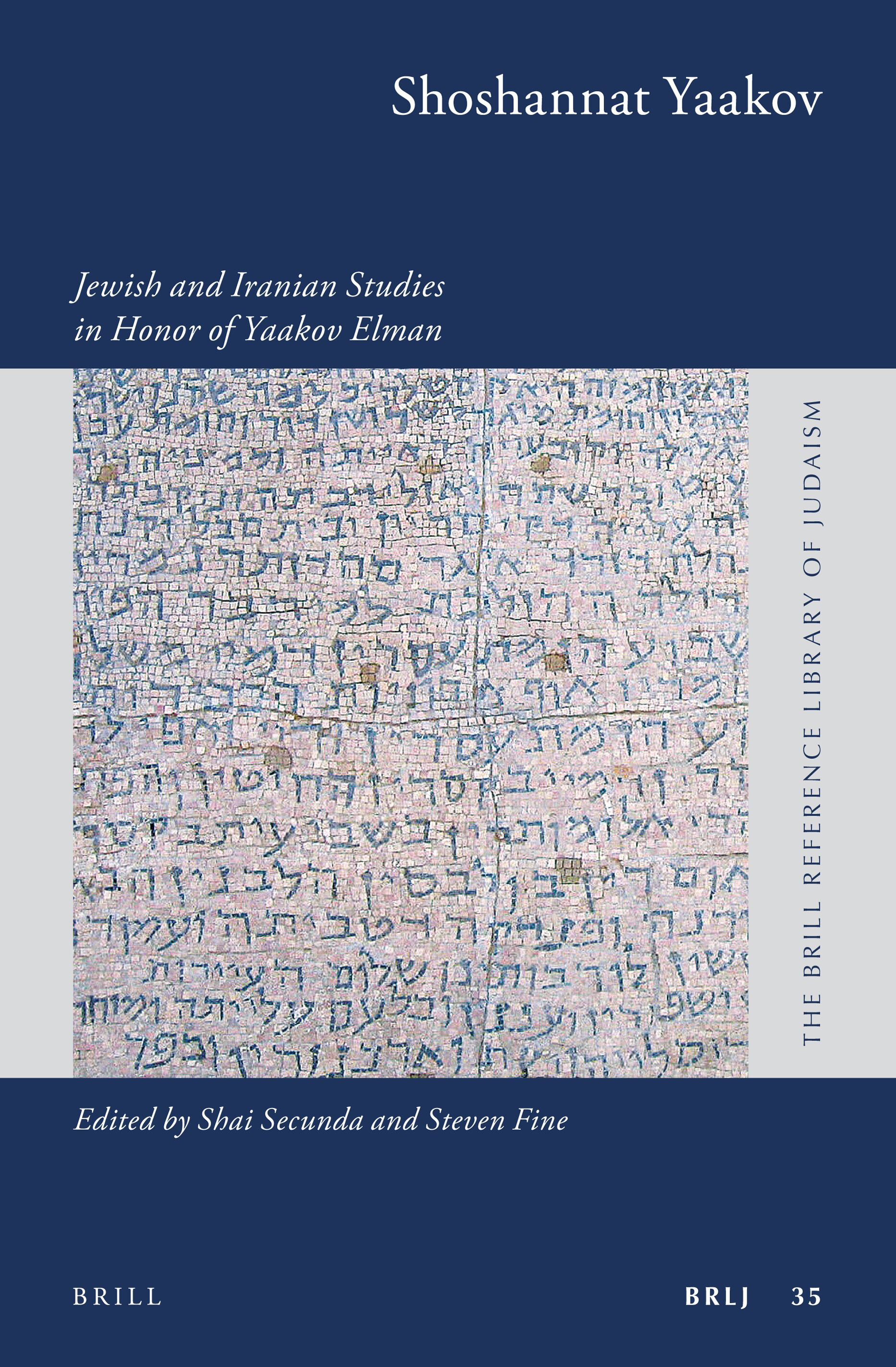 Cover Shoshannat Yaakov