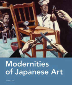 Cover Modernities of Japanese Art