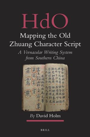 Cover Mapping the Old Zhuang Script
