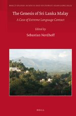Cover The Genesis of Sri Lanka Malay