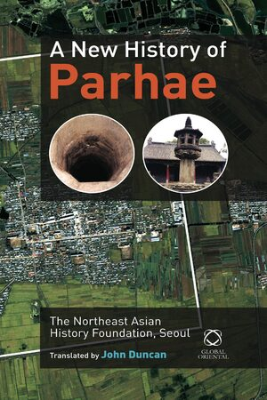 Cover A New History of Parhae