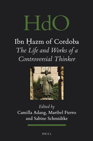 Cover Ibn Ḥazm of Cordoba