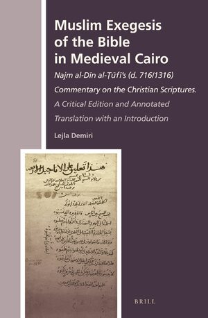 Cover Muslim Exegesis of the Bible in Medieval Cairo