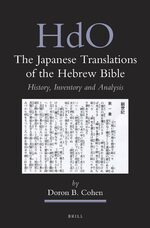 Cover The Japanese Translations of the Hebrew Bible