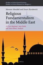 Cover Religious Fundamentalism in the Middle East
